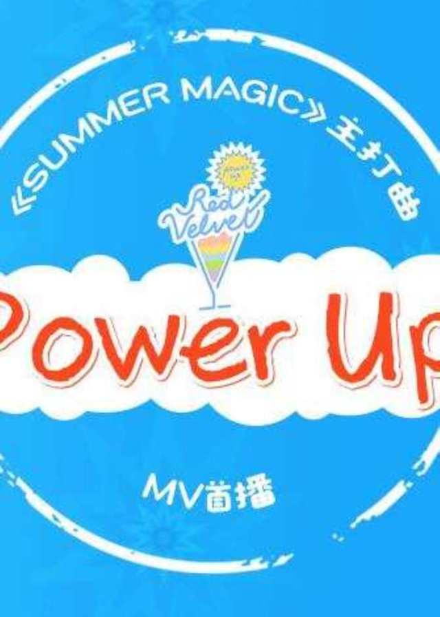 Power Up -- Red Velvet