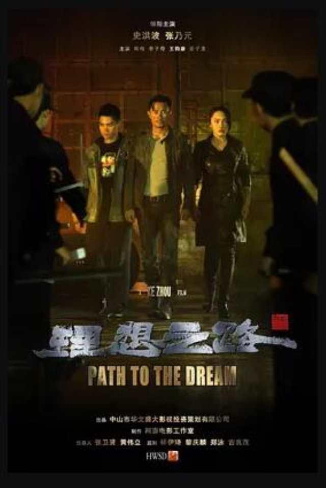 理想之路_HD1280高清国语中字版